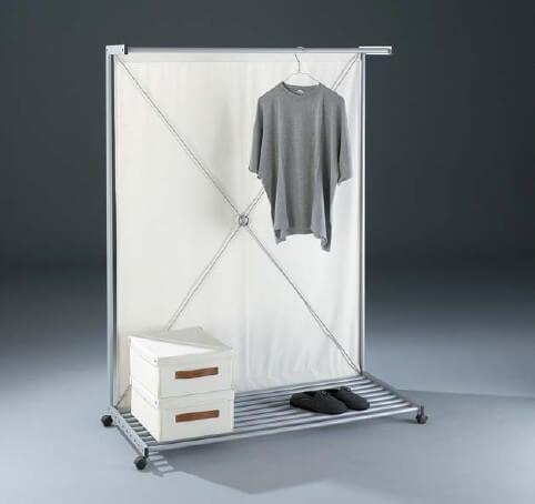 jan kurtz sonstige jankurtz garderobe raumteiler hang up silber mit vorhang in wei von jan kurtz. Black Bedroom Furniture Sets. Home Design Ideas